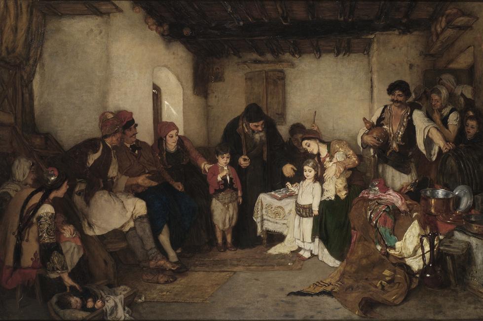 Παιδικοί αρραβώνες, 1877