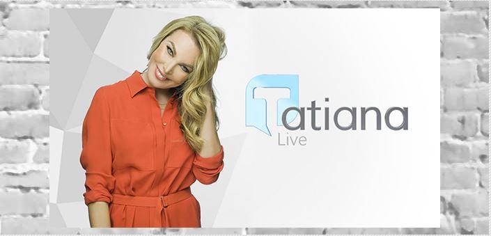 Η Τατιάνα της αυταπάτης μας - Μια διαφορετική οπτική
