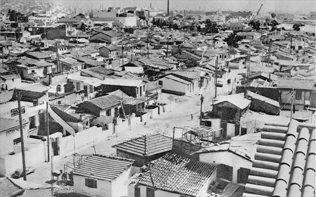 Άποψη της Δραπετσώνας, Κέντρο Μικρασιατικών Σπουδών