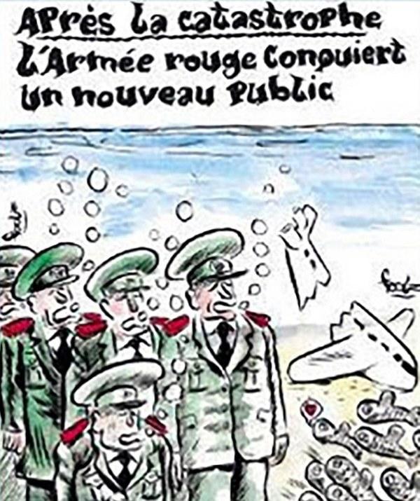 «Μετά την καταστροφή, ο Κόκκινος Στρατός κατακτά ένα νέο κοινό»