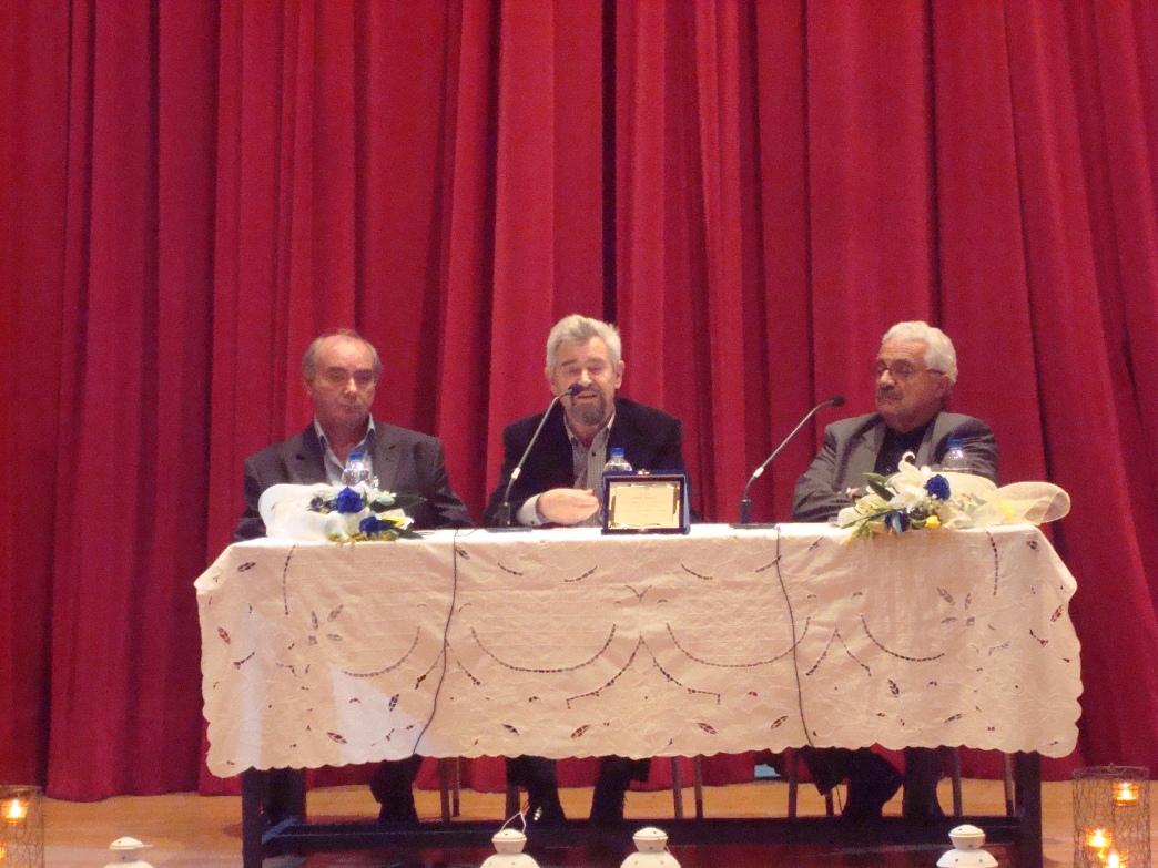 Στο βήμα ο πρόεδρος Β. Ματάτσης, ο τιμώμενος γλύπτης Θ. Παπαγιάννης και ο πανεπιστημιακός καθηγητής Π. Νούτσος