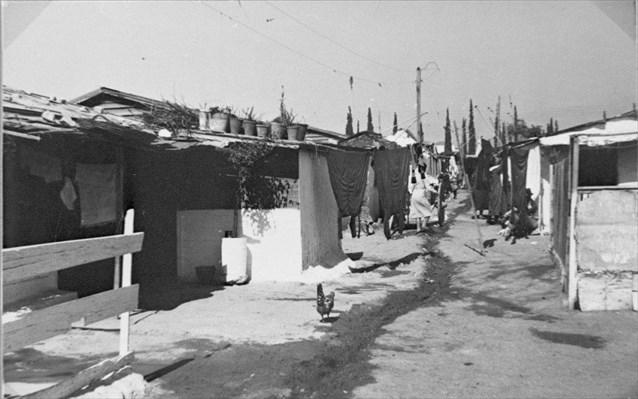 Παλιά Κοκκινιά, οι παράγκες της Αγιάς Σωτήρας, Κέντρο Μικρασιατικών Σπουδών