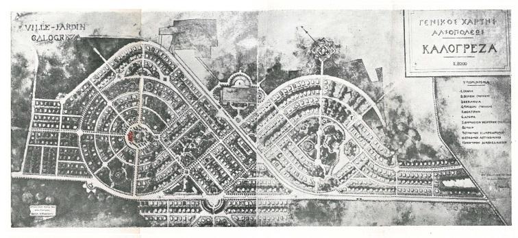 Κalogreza1930