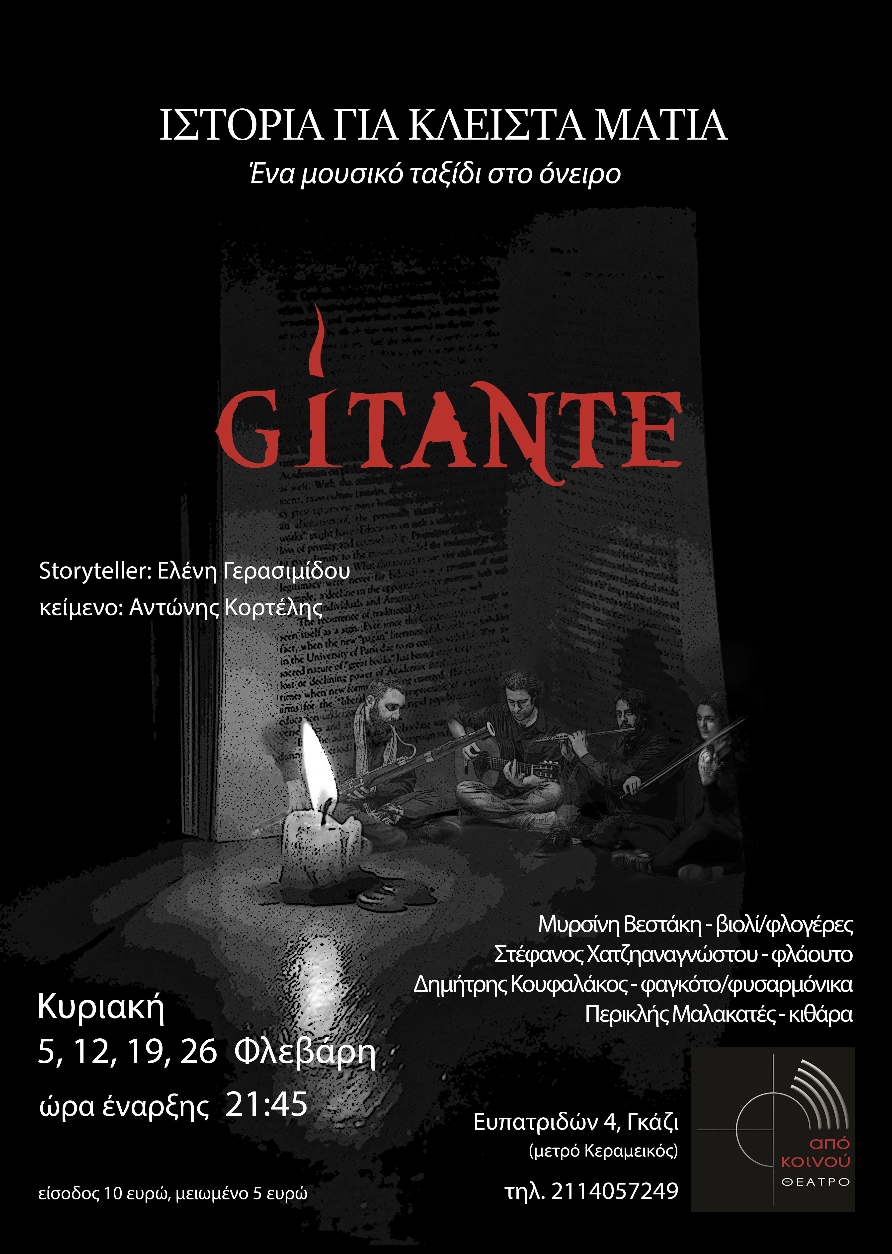 gitante1