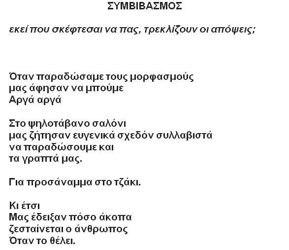 Mpoyntoyris3