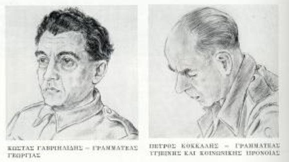 Κώστας Γαβριηλίδης - Πέτρος Κόκκαλης