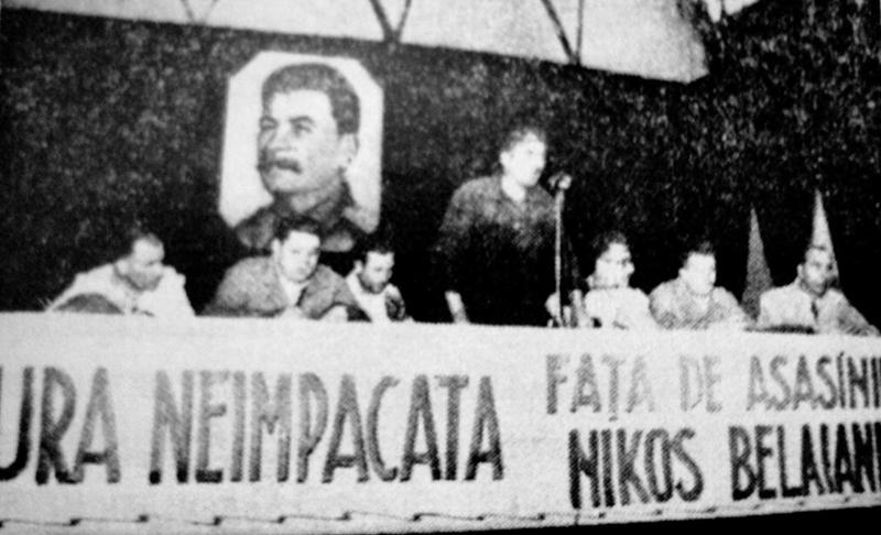 Συγκέντρωση διαμαρτυρίας για την εκτέλεση του Νίκου Μπελογιάννη και των συντρόφων του σε εργοστάσιο σιδηροδρόμων της Ρουμανίας