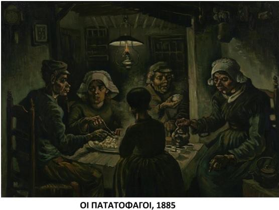 patatofagoi1