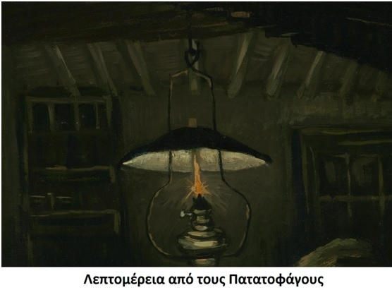 patatofagoi2