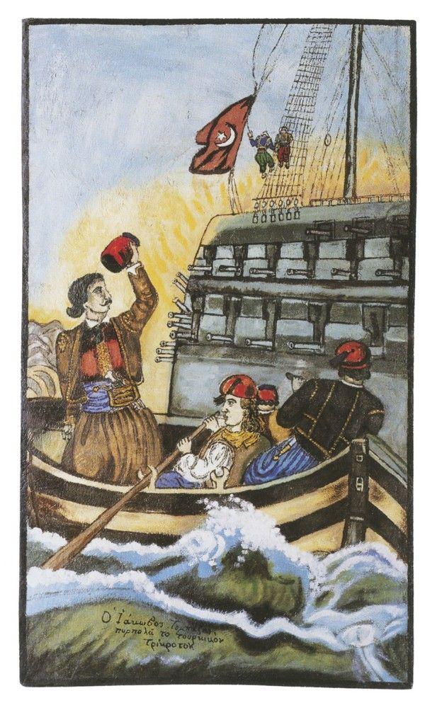 """""""Ο Ιάκωβος Τομπάζης πυρπολεί το τουρκικό τρίκροτον"""", καζεΐνη, 1912"""