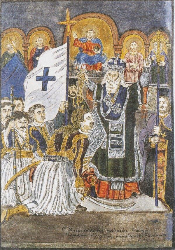 """""""Ο μητροπολίτης Παλαιών Πατρών Γερμανός ευλογεί την σημαίαν της ελευθερίας το 1821"""", νωπογραφία , 1912"""