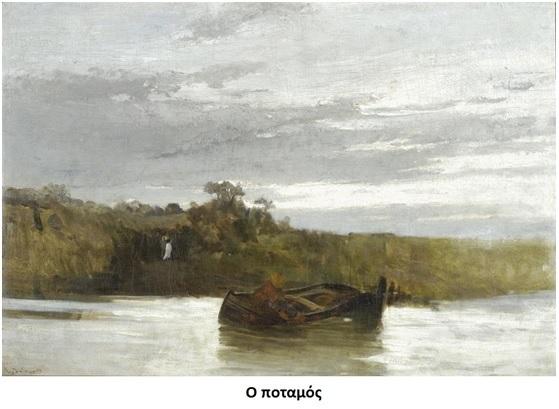 volonakis2