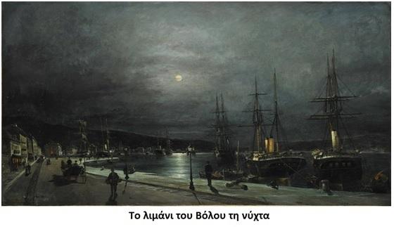 volonakis4
