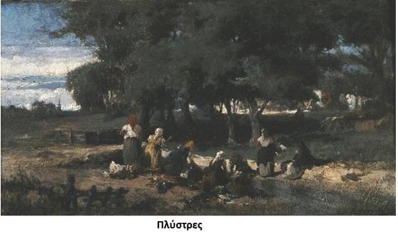 volonakis6