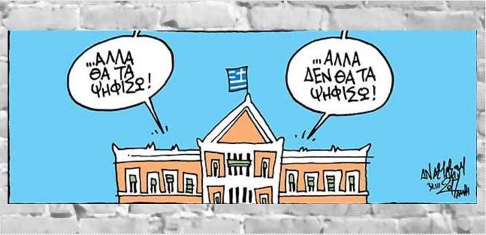 Anastasiou1