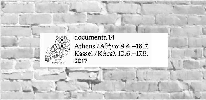 Documenta 14: «Learning from Athens» όνομα και πράγμα… Καταγγελία εργαζομένων