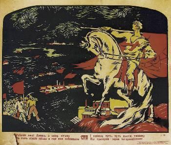 Ανυπόγραφη χρωμολιθογραφία-αφίσα (1922), με τίτλο «Εργάτες, ο ήλιος της Διεθνούς θα νικήσει το σκοτάδι», η οποία ολοκάθαρα αντλεί στοιχεία από τη βυζαντινή αγιογραφία (ο έφιππος επαναστάτης θυμίζει τον Αϊ-Γιώργη) αλλά και από τις παραδόσεις της λαϊκής τέχνης (δεξιά)