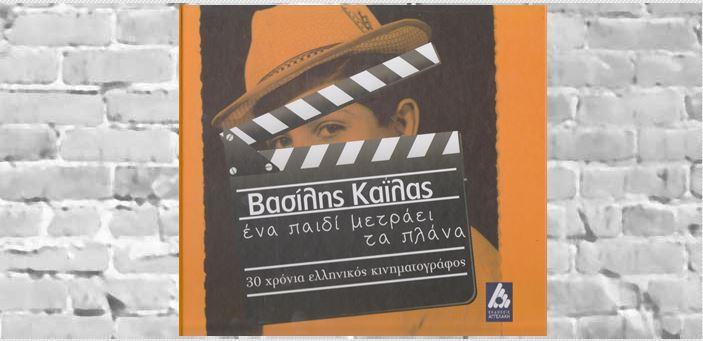 kailas4
