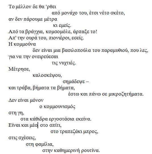 magiakofski1