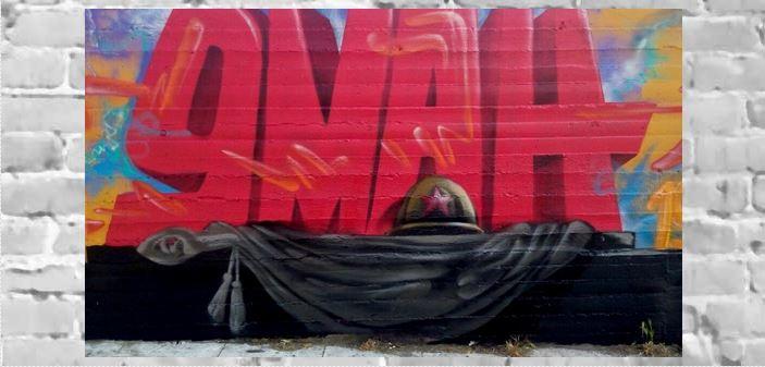 9 maiou antifasistiki niki