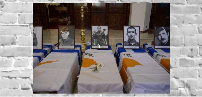 Η επιστροφή των 17, ο ήρωας της Κύπρου που τους περίμενε και οι υμνητές της χούντας
