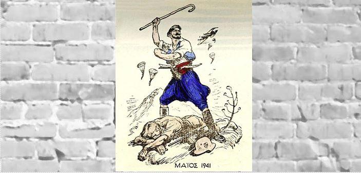 Η συμβολή των κομμουνιστών στη μάχη της Κρήτης - Tο ιστορικό άρθρο του Μιλτιάδη Πορφυρογένη