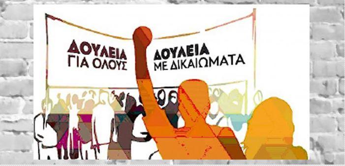 Μπ. Μπρεχτ: Αυτή η ανεργία