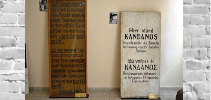kandanos7