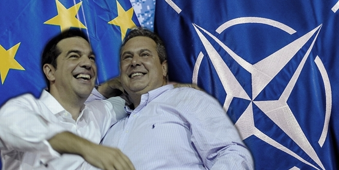 tsipras kammenos NATO