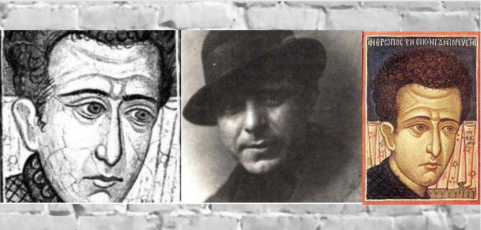 Φώτης Κόντογλου, ο λογοτέχνης, ζωγράφος και αγιογράφος που αγάπησε ...