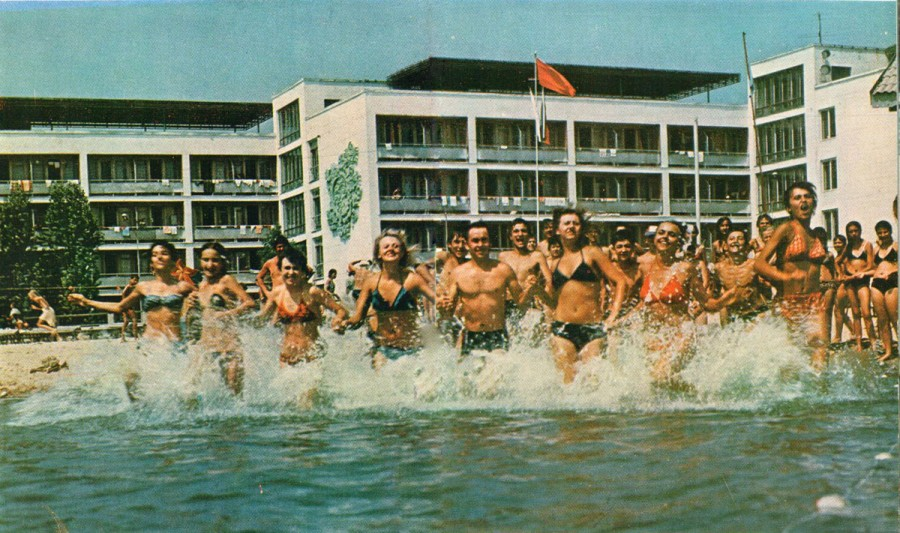 USSR vacation 2