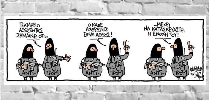 anastasiou3