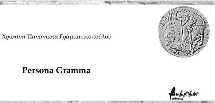 persona-gramma1