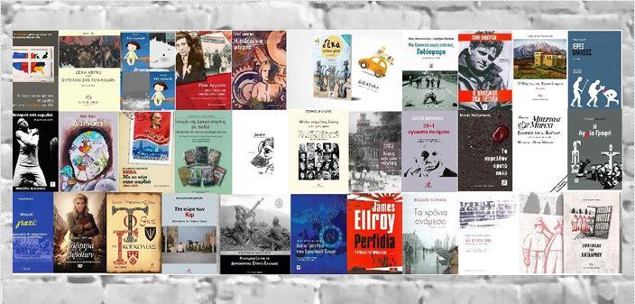 Οι συνεργάτες του Ατέχνως προτείνουν 30 βιβλία για το καλοκαίρι