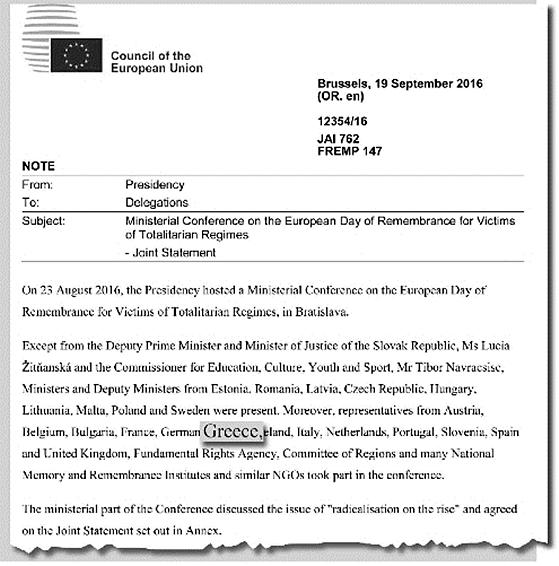 Επίσημο έγγραφο της προεδρίας του Συμβουλίου της ΕΕ, όπου αναφέρεται η Ελλάδα ως συμμετέχουσα στις αντικομμουνιστικές εκδηλώσεις της Μπρατισλάβα το 2016. Πηγή: Ριζοσπάστης