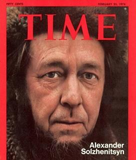 """Εξώφυλλο στο περιοδικό """"Time"""", Φλεβάρης 1974."""