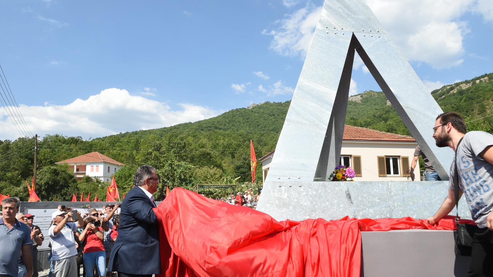 Τα αποκαλυπτήρια του Μνημείου από το Δημήτρη Κουτσούμπα.