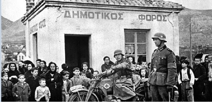 Η φρικιαστική σφαγή στο Κομμένο Άρτας - Σαν σήμερα 16 Αυγούστου 1943 - Το τραγούδι για το Ολοκαύτωμα