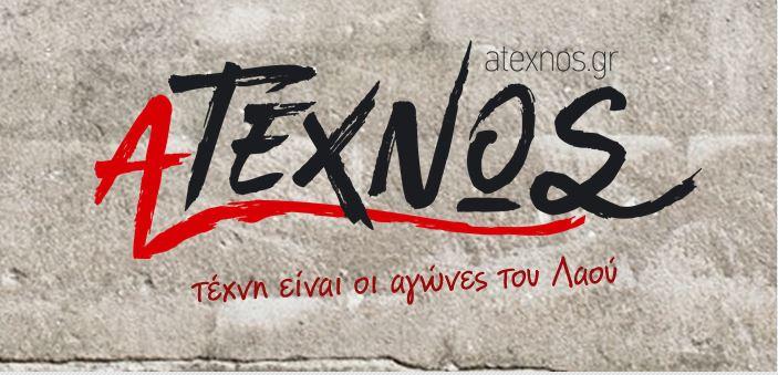 atexnos2