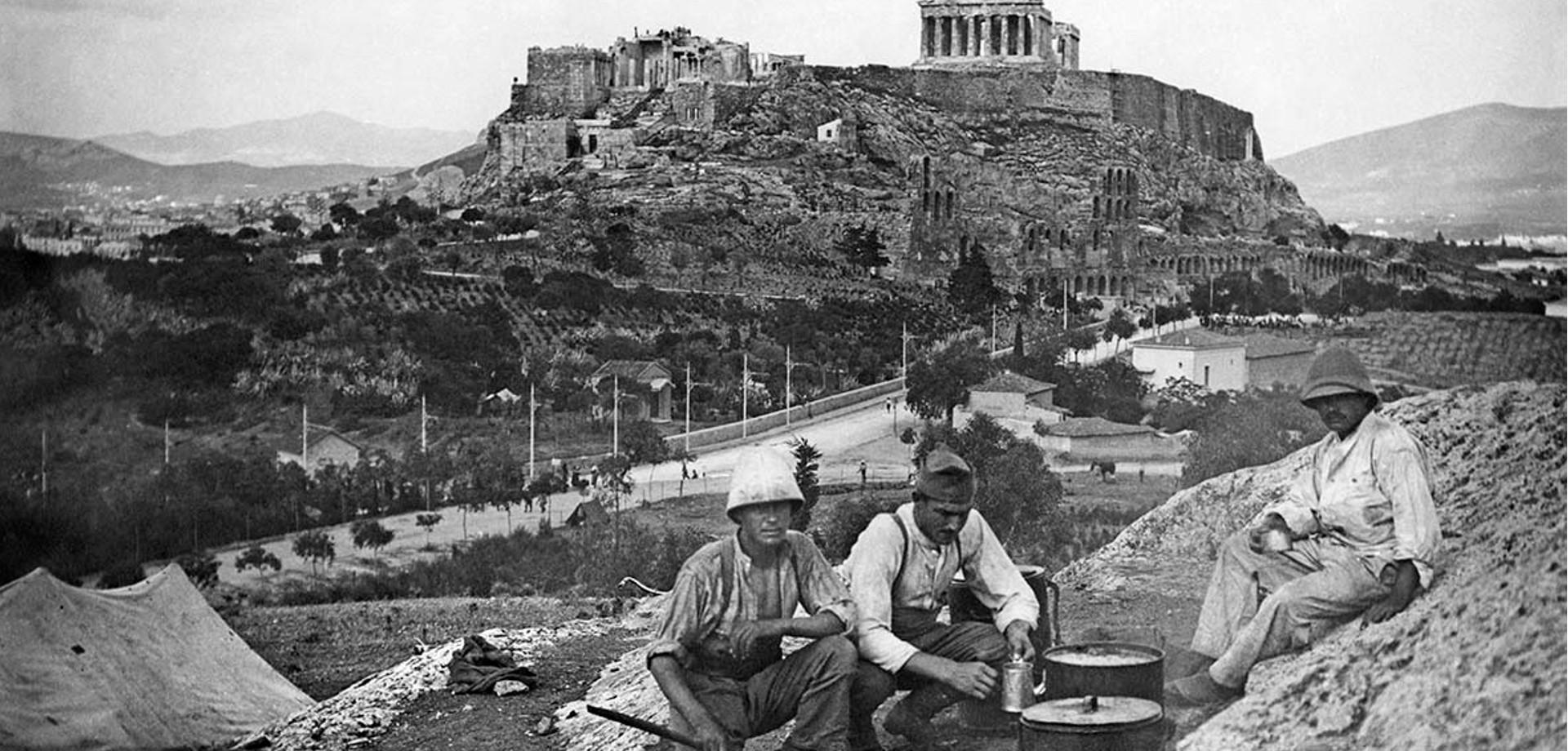 athina-1917 1