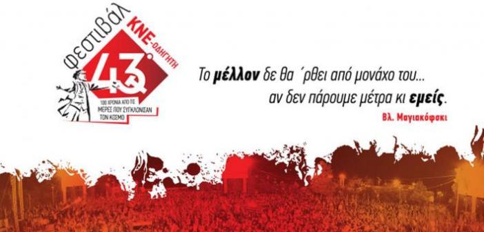 festival kne1