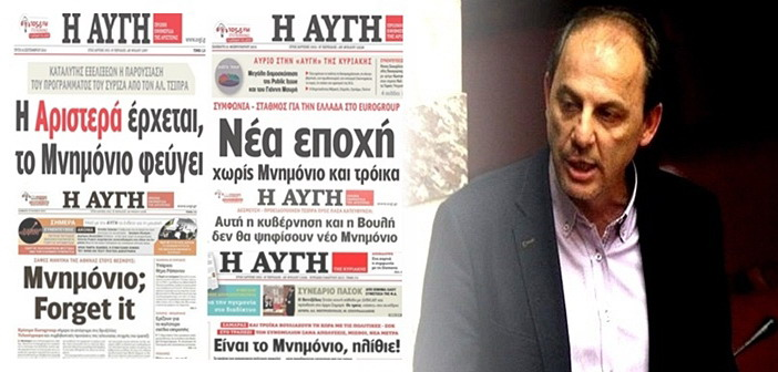 karagiannidis syriza