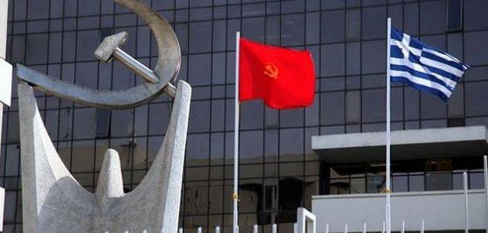 Με τον πιο κατηγορηματικό τρόπο καταδικάζει το ΚΚΕ την επίθεση φασιστοειδών σε κλιμάκιο αφισοκολλητών της ΠΕΝΕΝ