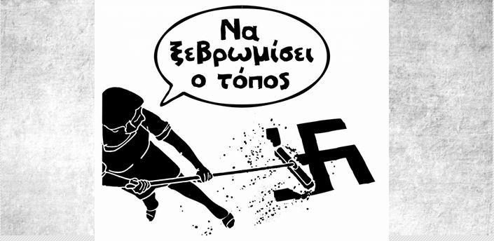 fasismos1