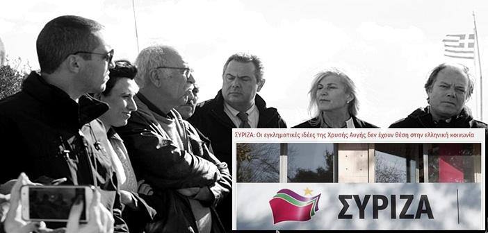kastelorizo syriza