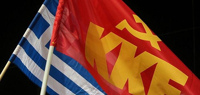 ΚΚΕ: Η κυβέρνηση να απαντήσει τι εννοεί ο Γιοχάνες Χαν, με τη θέση περί αναδιάρθρωσης συνόρων