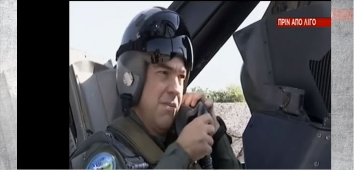 tsipras f16