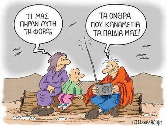 tsolakis