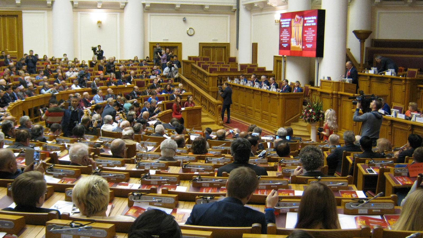 19th Meeting Communist Parties Saint petersburg 1 2017