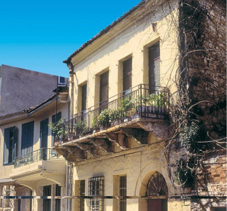 Γιάννινα. Οδός Γιωσέφ Ελιγιά. Σπίτι που έζησε ο ποιητής για τρία χρόνια
